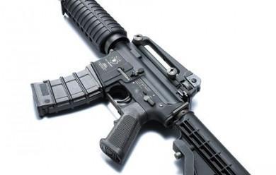 m15-a4_carbine.zip For Garry's Mod Image 2