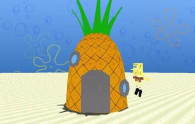 my_pack_of_texture_+_spongebob For Garry's Mod Image 2