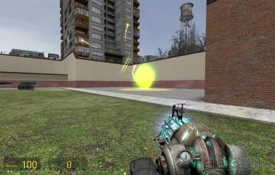 shieldv3f.zip For Garry's Mod Image 2