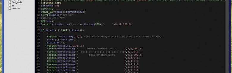 dc_e2_31.zip For Garry's Mod Image 1