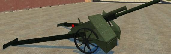 Dgigs artillery