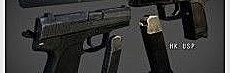 HK USP 45 -REMAKE-