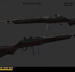 Rifle Sweps V1 For Garry's Mod Image 2