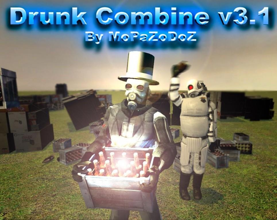 Drunk Combine v3 1 | garrysmods org