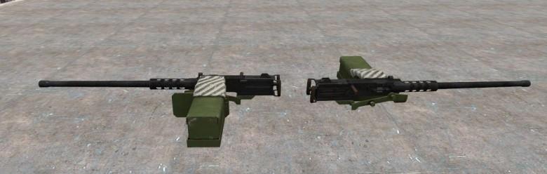 L4D2 .50 Caliber M2 Turret For Garry's Mod Image 1