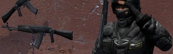 stalker_an-94_nikonov.zip