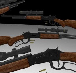 spikees rifle swep pack For Garry's Mod Image 1