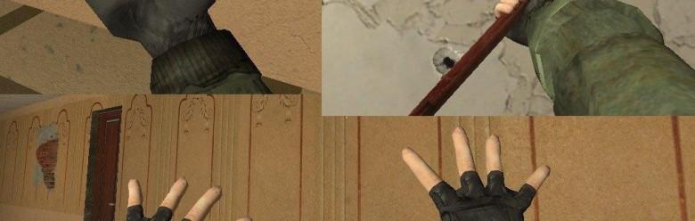 Rebel Hands Skin For Garry's Mod Image 1