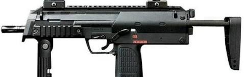HKMP7 For Garry's Mod Image 1