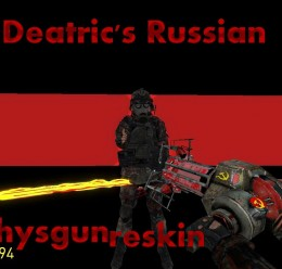 Deatrics russian physgun skin For Garry's Mod Image 1