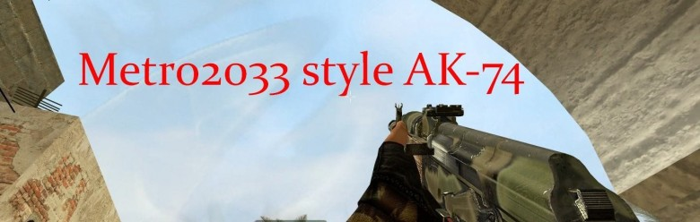 metro_2033_ak-47.zip For Garry's Mod Image 1
