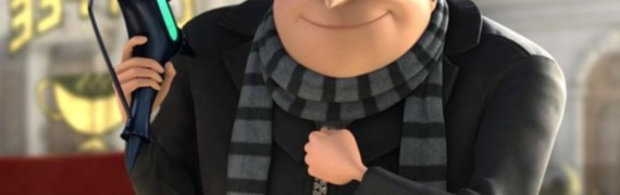 despicable_me_background.zip