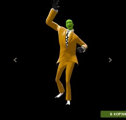 Mask-Spy Skin! For Garry's Mod Image 3