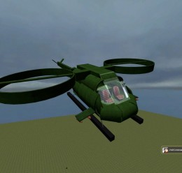 Avatar helicopter + police hel For Garry's Mod Image 1