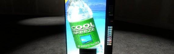 cs_soda_machine.zip