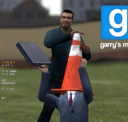 gmodjp_0.9.zip For Garry's Mod Image 1