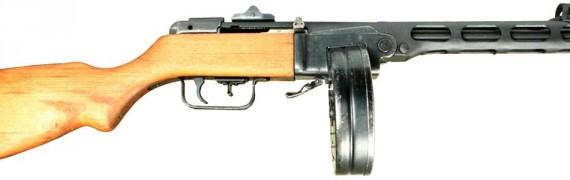 ppsh-41.zip