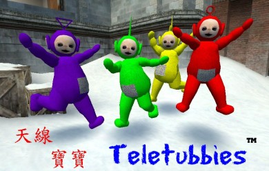 teletubbies_npc_player_v2.zip For Garry's Mod Image 1