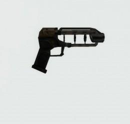 alexs_rail_gun.zip For Garry's Mod Image 1