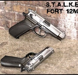 STALKER Fort-12 Mk2 For Garry's Mod Image 1