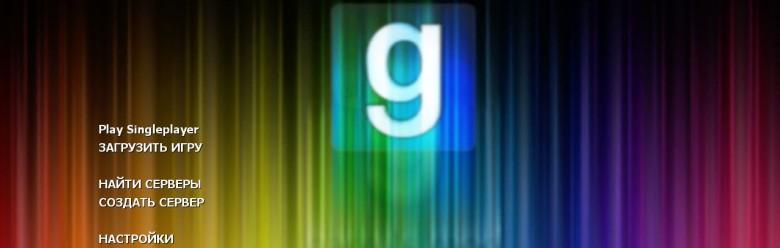 buckground.zip For Garry's Mod Image 1