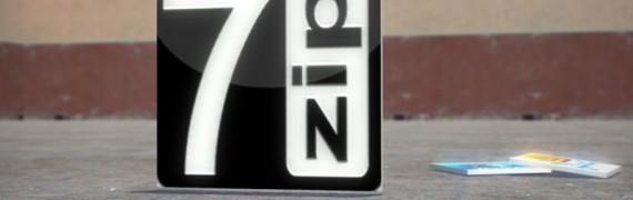7zip_logo.zip