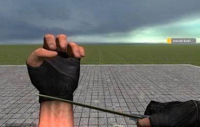 Suicide Knife (Gmod10ish) For Garry's Mod Image 1