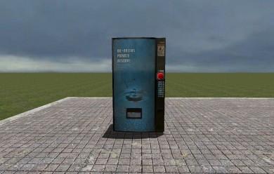 vendingmachinetrap.zip For Garry's Mod Image 1