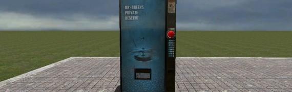 vendingmachinetrap.zip
