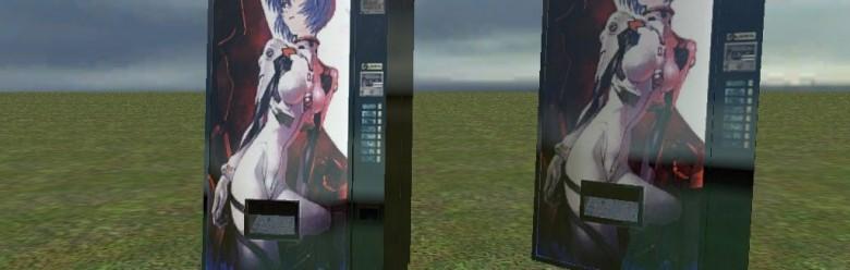 Rei Vending Machine Skin For Garry's Mod Image 1