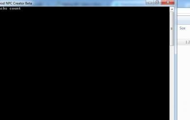 gmod_npc_creator.zip For Garry's Mod Image 1