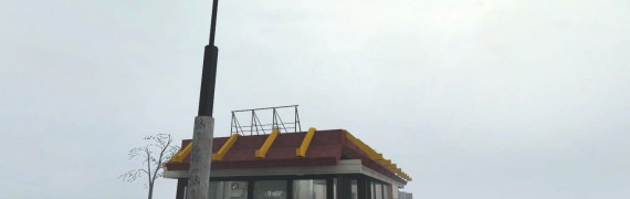 McDonalds v1