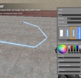laser_stool_v1.1.zip For Garry's Mod Image 1