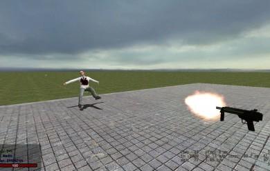 riotshield.zip For Garry's Mod Image 1