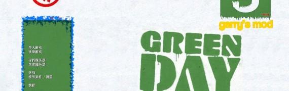 greenday_background.zip