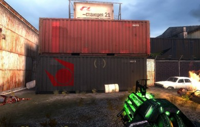 container_reskins_2.zip For Garry's Mod Image 1