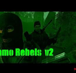 camo_rebls_v2.zip For Garry's Mod Image 1