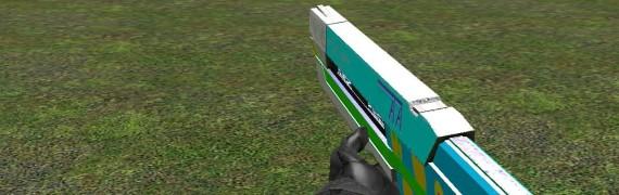 ultras_rail_gun_replacement.zi