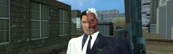 DC Universe Online: Two-face