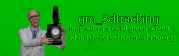 gm_3dtracking.zip