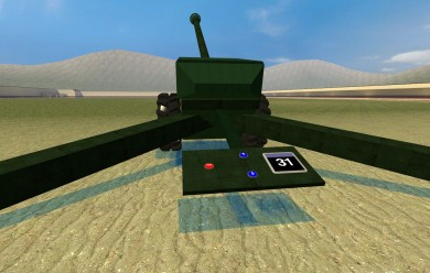 howitzer_2.zip For Garry's Mod Image 2