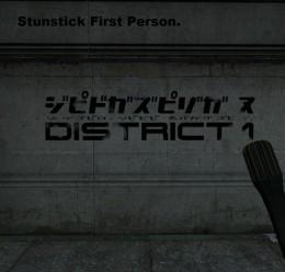 darkrp_2.4.2_stunstick.zip For Garry's Mod Image 3