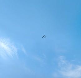 Awesome UAV byLogicalTightRope For Garry's Mod Image 3