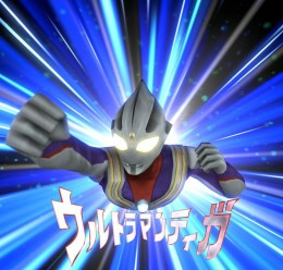 Ultraman Tiga For Garry's Mod Image 1
