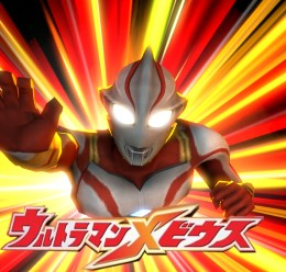 Ultraman Mebius For Garry's Mod Image 1