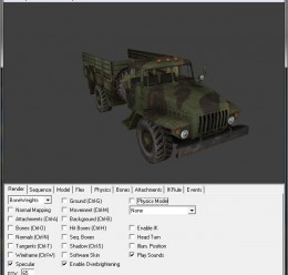 URAL 43206 (Driveable, ARMA2) For Garry's Mod Image 3
