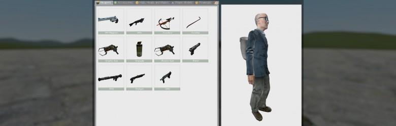 Pointshop Player models (1.2) For Garry's Mod Image 1