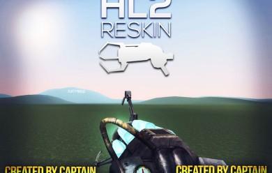 Half Life 2 - BETA Physics Gun For Garry's Mod Image 1