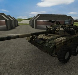 magma's_tank.zip For Garry's Mod Image 3