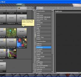 supplies.zip For Garry's Mod Image 3